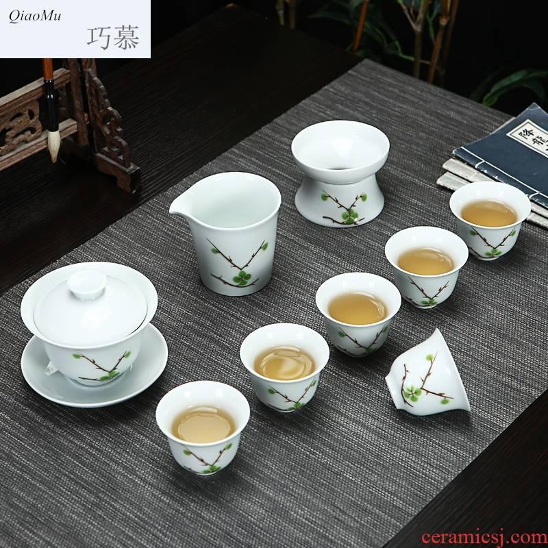 Qiao mu hand - made celadon Oriental righteousness ceramic tea set a complete set of kung fu tea cups tureen tea cozy group