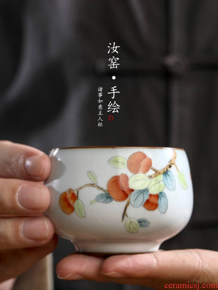 Jingdezhen your up master cup single cup pure manual kung fu tea set ceramic cups sample tea cup single hand - made of persimmon