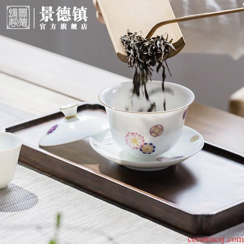 Jingdezhen flagship store ceramic kunfu tea tea tureen Chinese tea cups suit household small office