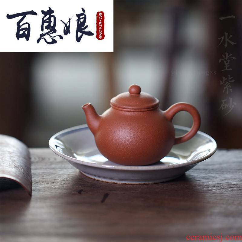 (niang yixing it undressed ore all hand famous tea pot set down slope mud, 110 ml