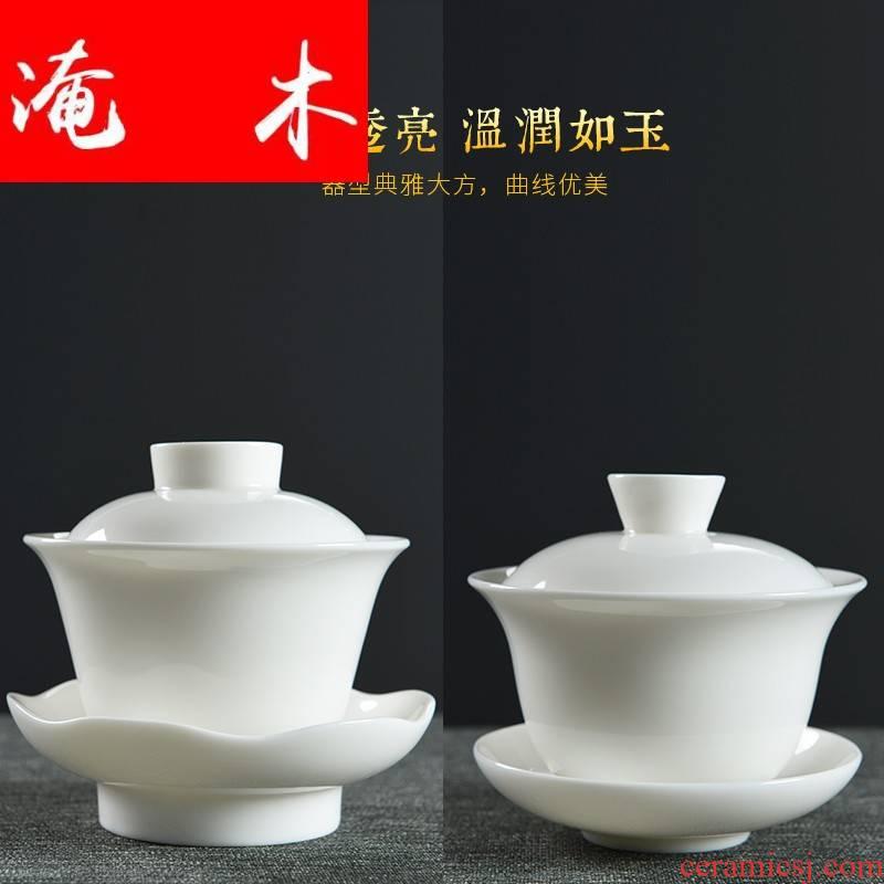 Submerged wood only three tureen dehua white porcelain cups manual tureen large ceramic kung fu tea tea bowl