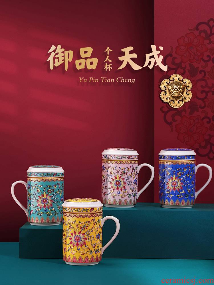 Jingdezhen colored enamel glass ceramic filter cup three - piece office personal special glass suits for the to travel