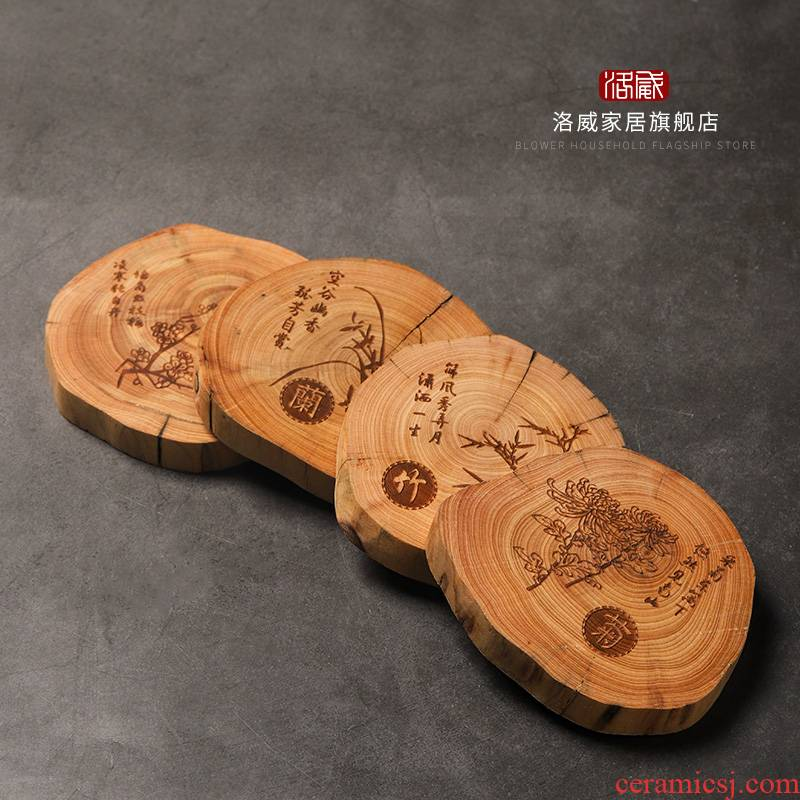 By the patterns, the log base cup mat wood cover furnishing articles insulation pad kung fu tea tea accessories