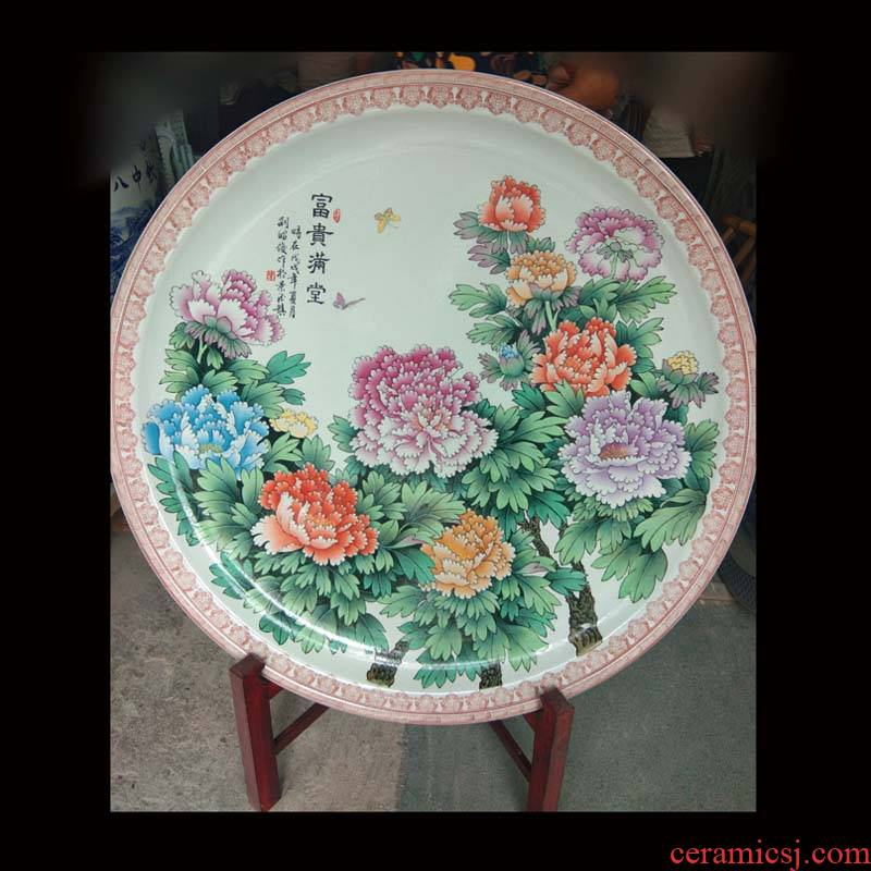 Jingdezhen hand - made peony famille rose porcelain plate painting 1 meter diameter porcelain plate painting peony custom