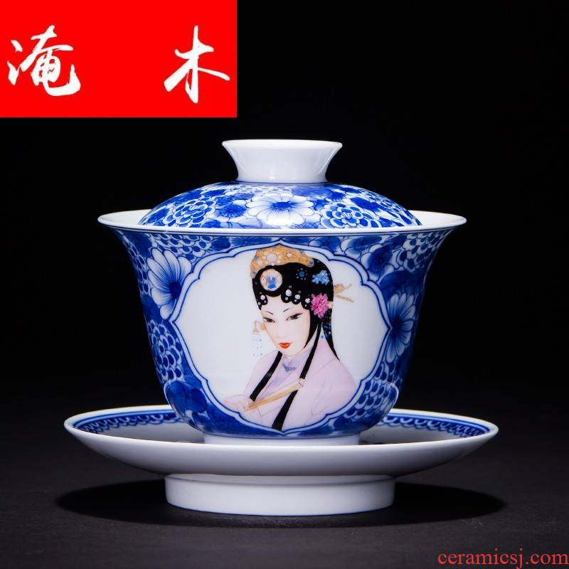 Submerged wood only three tureen tea cups of jingdezhen blue and white flower ceramic hand - made pastel kung fu bowl mercifully
