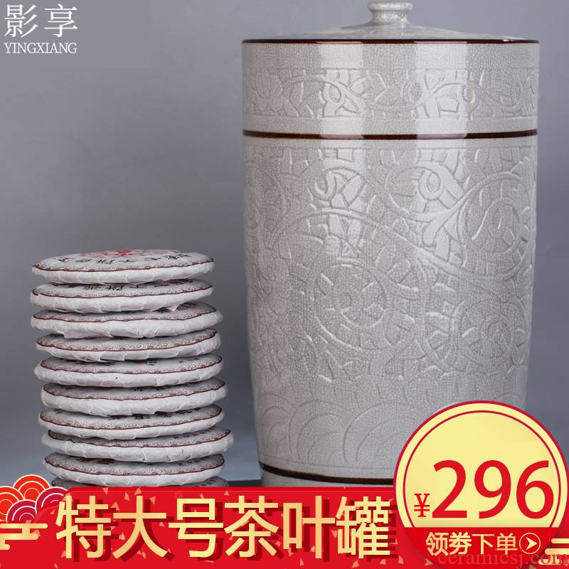 Extra large pot of pu 'er tea cake with 18 jar ceramic seal tea bucket of tea urn storage POTS packing box