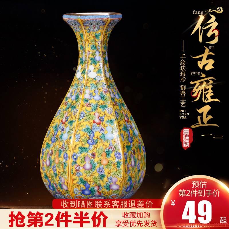 Jingdezhen ceramic antique colored enamel vase furnishing articles Chinese vintage wine sitting room adornment flower arrangement craft