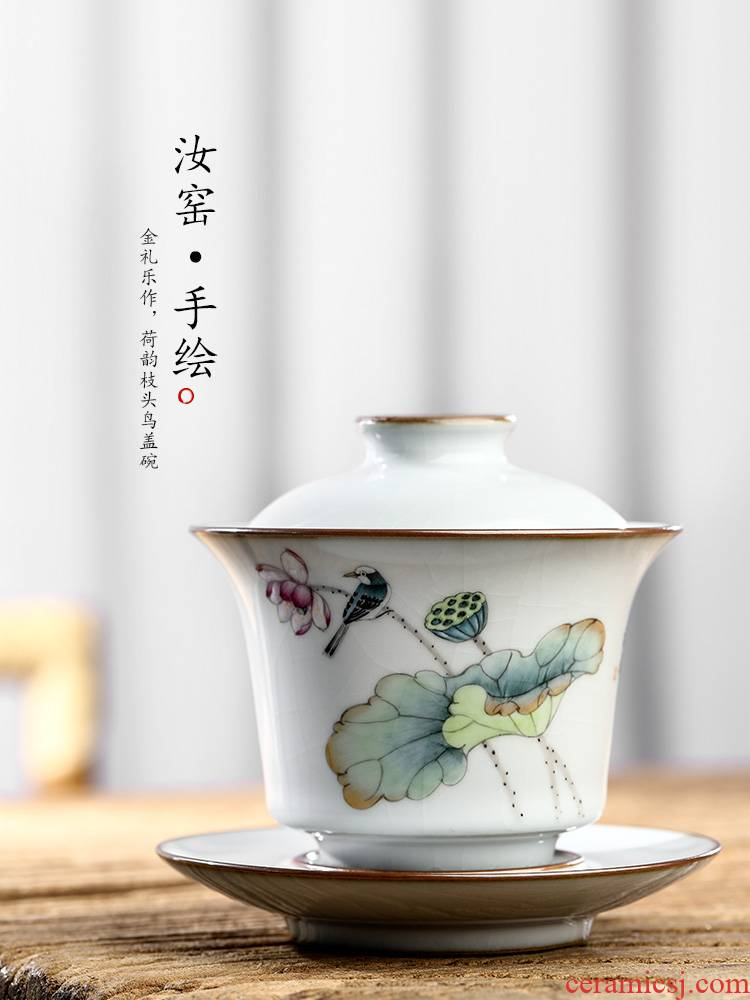 Jingdezhen hand - made only three tureen tea cups is not large your up with pure manual painting of flowers and tea set a single tea bowl