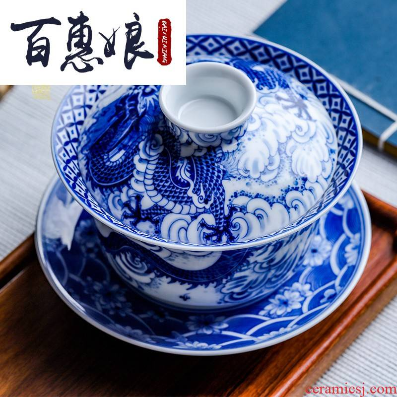 (blue and white tureen niang hand - made ceramic cups jingdezhen dragon tea set large three only a cup of tea bowl of tea