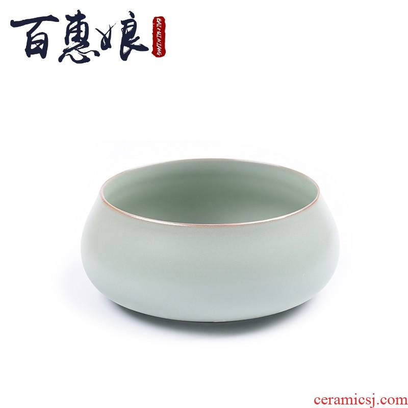 (niang your up tea wash water to wash your porcelain powder blue large ceramic cup in washing the writing brush washer from kung fu tea spare parts package