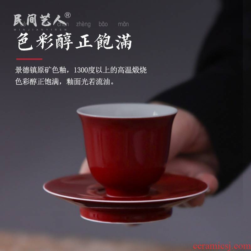 Jingdezhen manual hand - made ji red red flowers wilt thou are cups&saucers kung fu tea cups one cup of ceramic sample tea cup