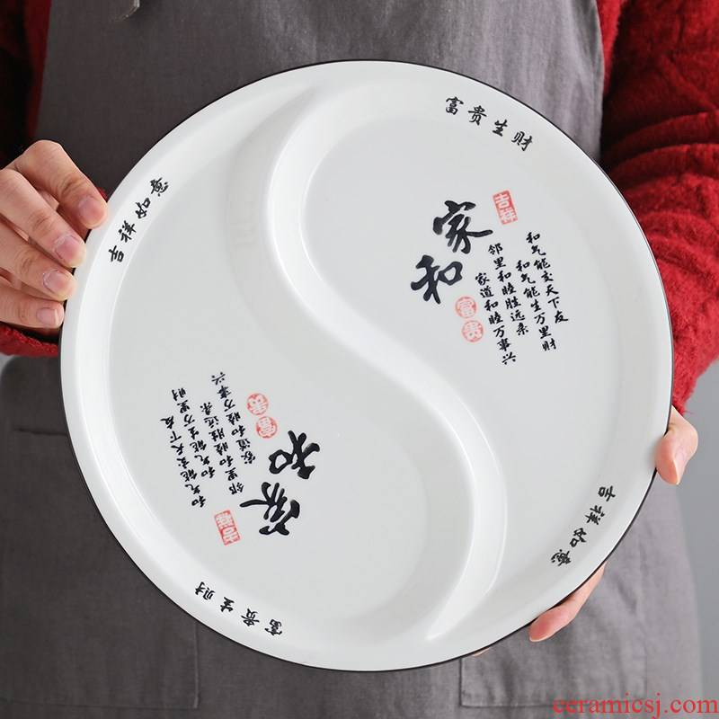 Ceramic reunion platter trill web celebrity plate plate hotel home outfit dinner plate hot pot creative Chinese wind