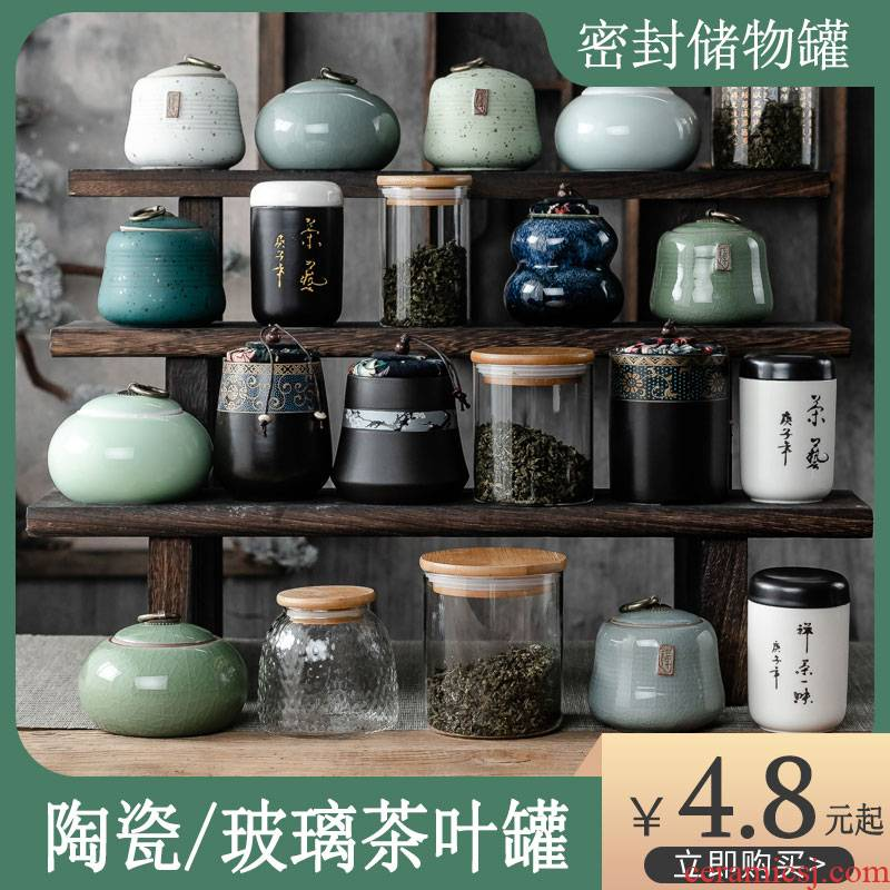 Hui shi household glass with cover to receive sealed as cans ceramic grains box storage canister caddy fixings storage tanks