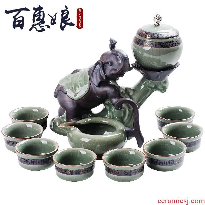 Like kung fu tea set (niang ceramics yan yan rong elder brother up your up household automatic tea set lazy people make tea