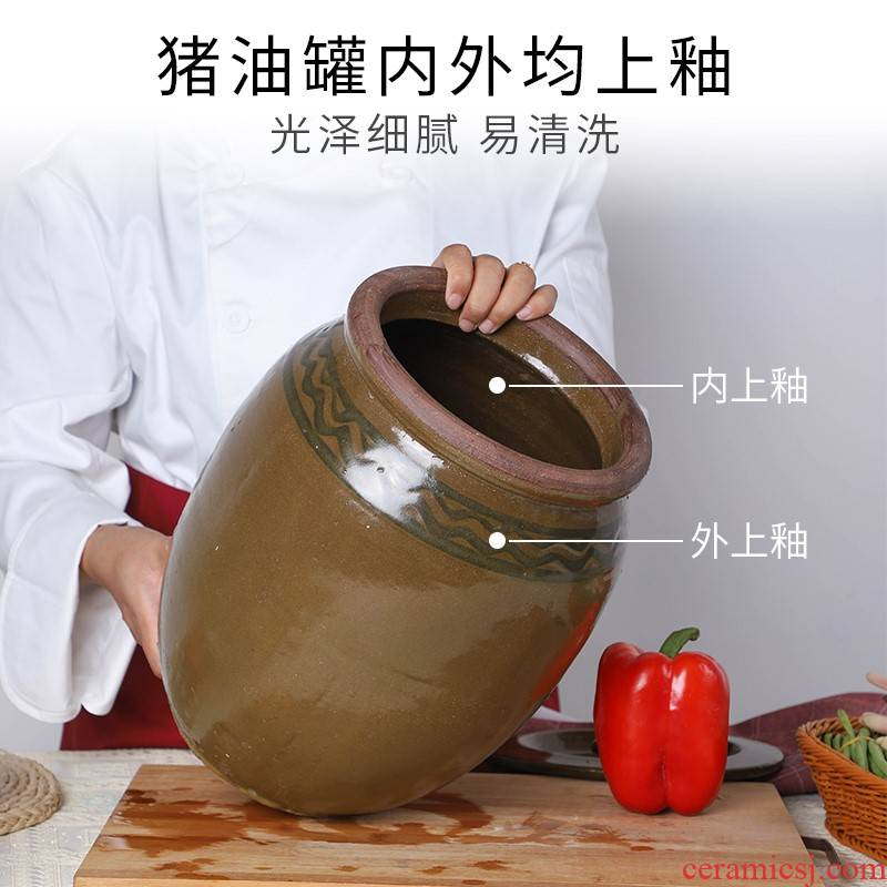 Old pickle batch earthenware cooking oil cylinder with lard as cans of household kitchen pepper high - temperature moistureproof with cover