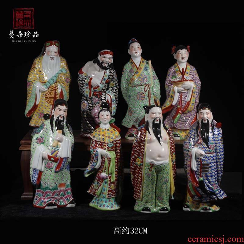 24 cm high ensemble of jingdezhen ceramic its furnishing articles furnishing articles myth characters display the eight immortals pastel its