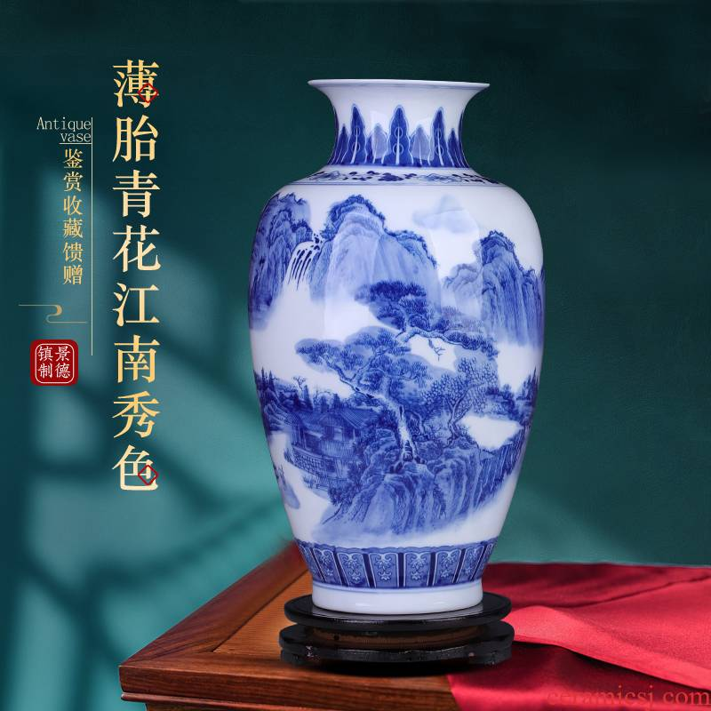Jingdezhen ceramics landscape of blue and white porcelain vase furnishing articles sitting room large flower arrangement home decoration ceramics handicraft