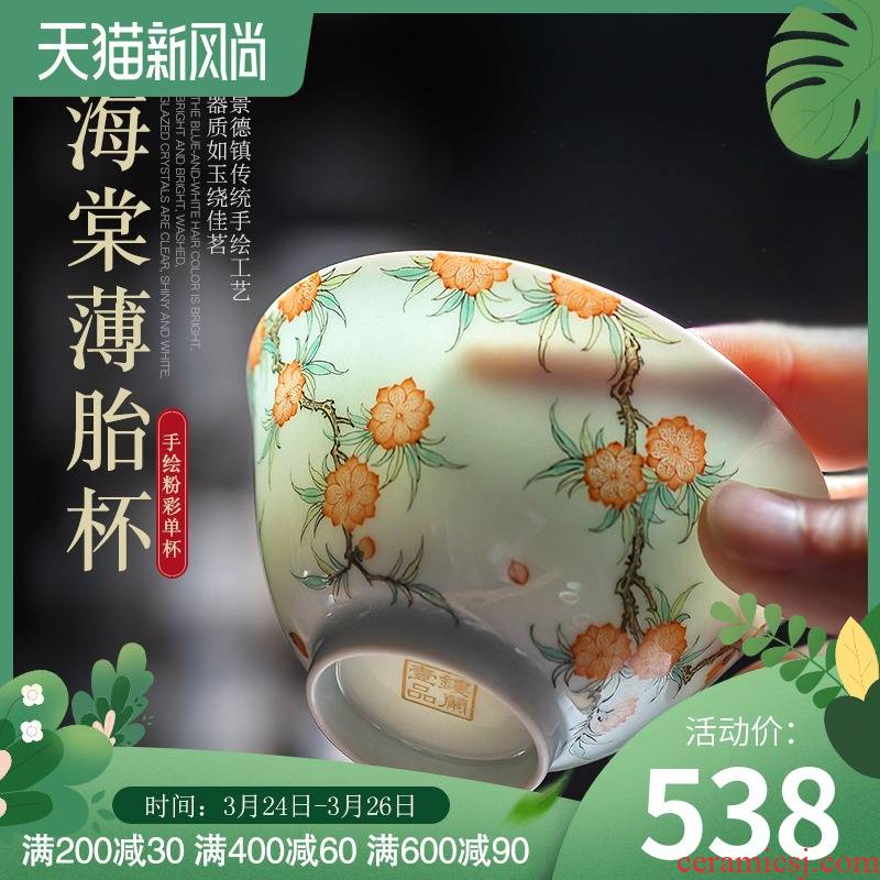 Jingdezhen ceramic all hand - made pastel masters cup Chinese kung fu tea tea cup single cup sample tea cup bowl