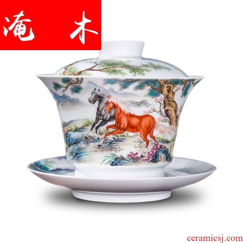 Flooded hand - made wooden jingdezhen ceramics powder enamel Ma Sancai tureen sample tea cup kung fu tea tea gift