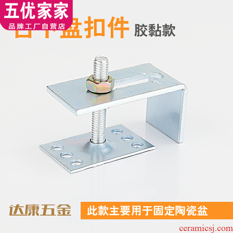 Ceramic basin, TOTO kohler stone undercounter accessories installation fixed buckle, away from drilling accessories