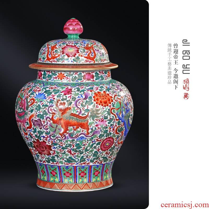 The Qing yongzheng wire inlay enamel see colour kirin general tank sitting room porch study Chinese jingdezhen ceramics decoration furnishing articles