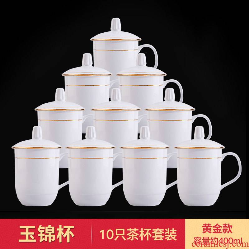 Jingdezhen ceramic cups with cover 10 only suit keller cup home office cup custom glass meeting room