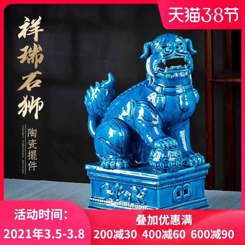 Jingdezhen ceramic lion furnishing articles of handicraft sitting room porch creative Chinese style decorates household decoration opening gifts