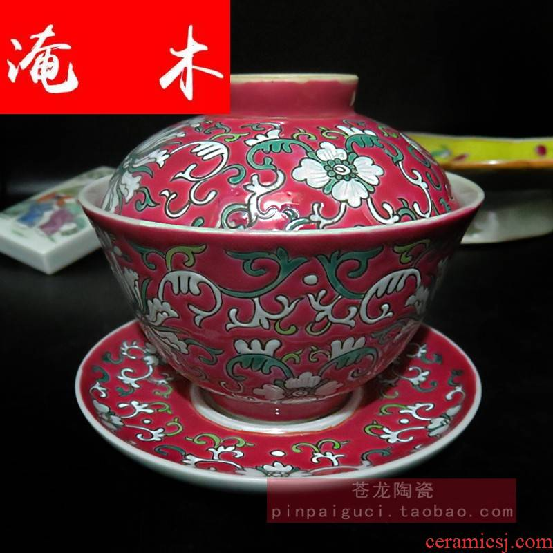 Flooded large wood powder enamel tureen jingdezhen ceramics manual hand red ocean lotus dragon only three tureen bowl tea cups