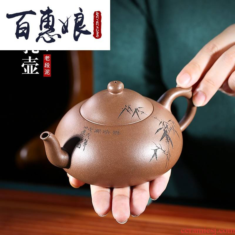 The cream (niang yixing pure manual it period of mud xi shi all hand authentic famous ore household flat tea