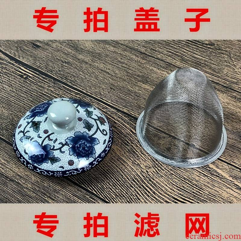 Small accessories lid ceramic filter lid in the tea taking tea round the teapot lid of blue and white porcelain teapots