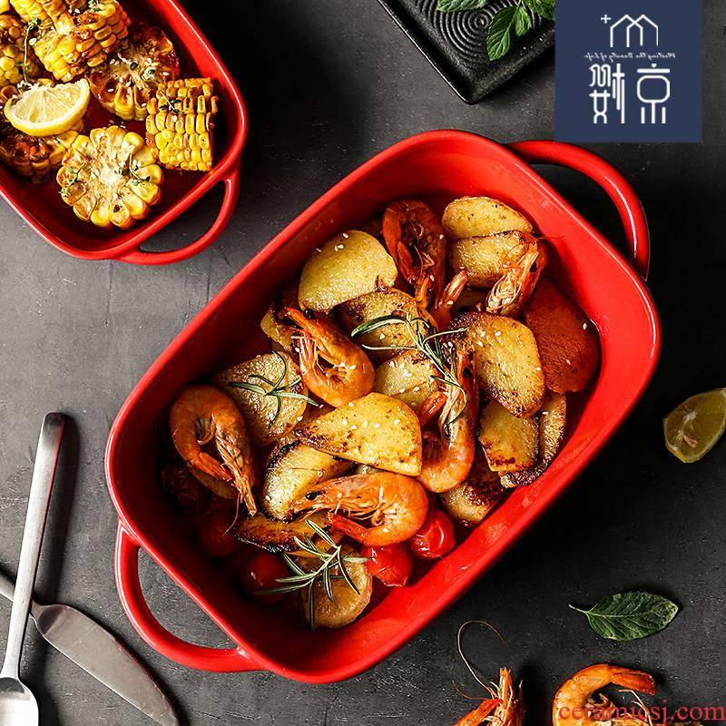 The kitchen ceramic pan baked baked FanPan microwave oven dedicated tableware creative baking dish dish dish bowl of western food