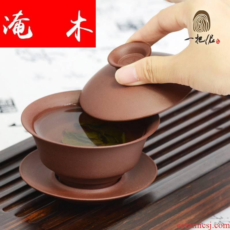 Submerged wood yixing large - sized purple tureen bowl kung fu tea tea sea three worship only tea cups, old purple clay