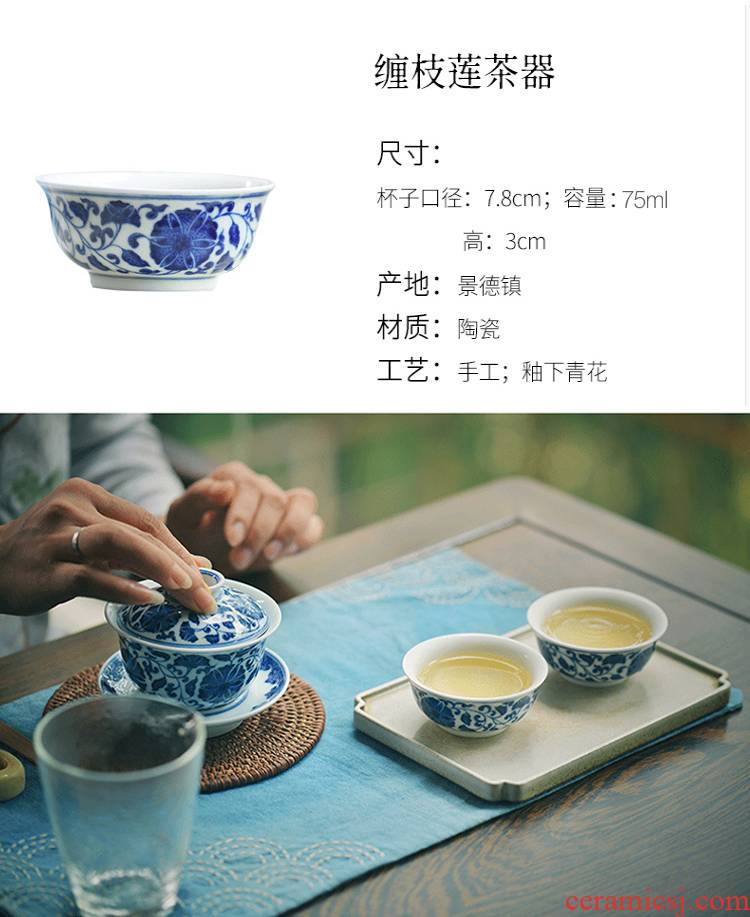 Long up controller offered home - cooked point work around branch lotus hand - made porcelain masters cup in jingdezhen ceramic cups sample tea cup