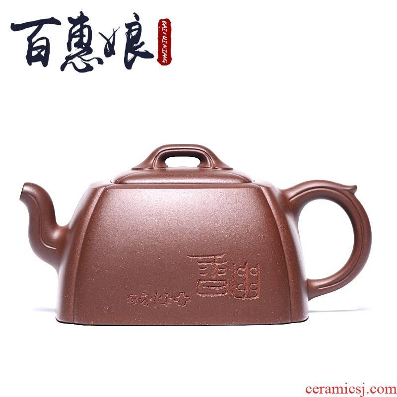 (niang yixing it pure manual household utensils to collect the teapot master ya - ping wang coagulation