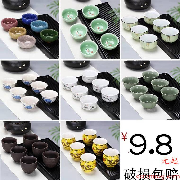 The Sample tea cup six ceramic cups kung fu tea set hat to small white porcelain cups brother your up up the personal single CPU
