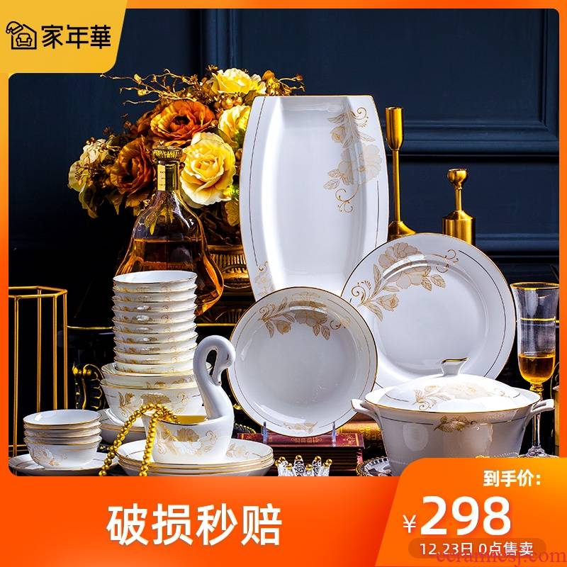 See ate rice bowl dishes suit household European contracted dish of jingdezhen porcelain tableware bowls ipads combination