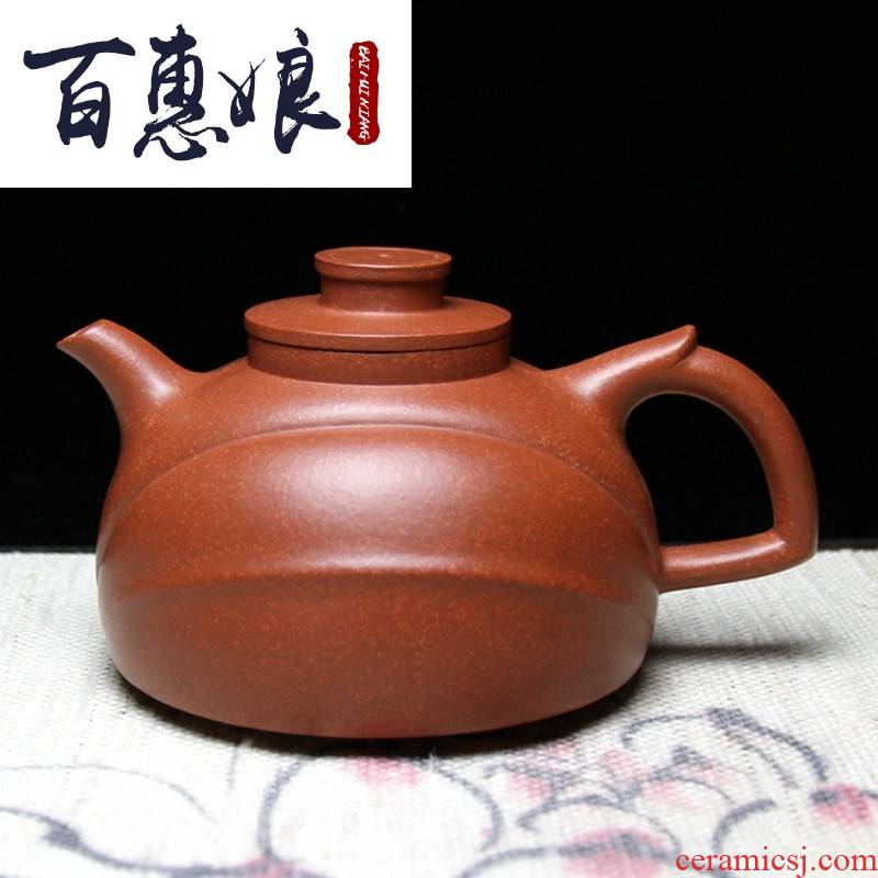 (niang yixing it technicians really make full manual means the teapot kung fu tea set