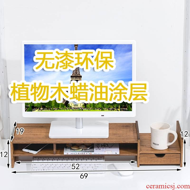 Who computer display shelves base screen desktop office receive a box office supplies real MuZhu shelf