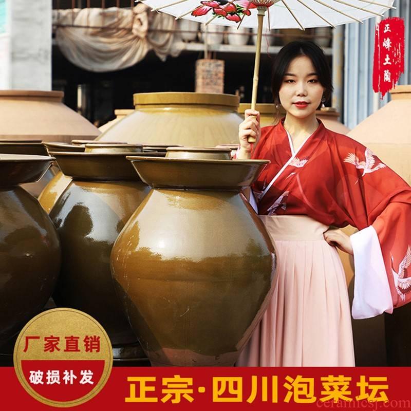 Sichuan pickled soil jar old jingdezhen ceramic altar large sauce pickles pickled cabbage northeast cylinder household with cover