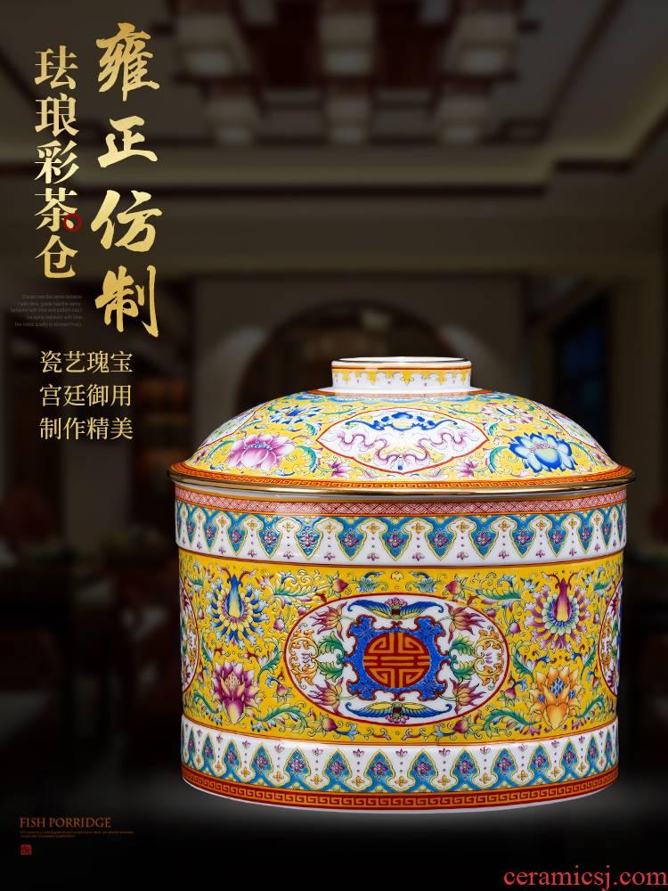 Jingdezhen ceramic antique tea pot of Chinese style household enamel sealing to heavy large storage tank tea storehouse