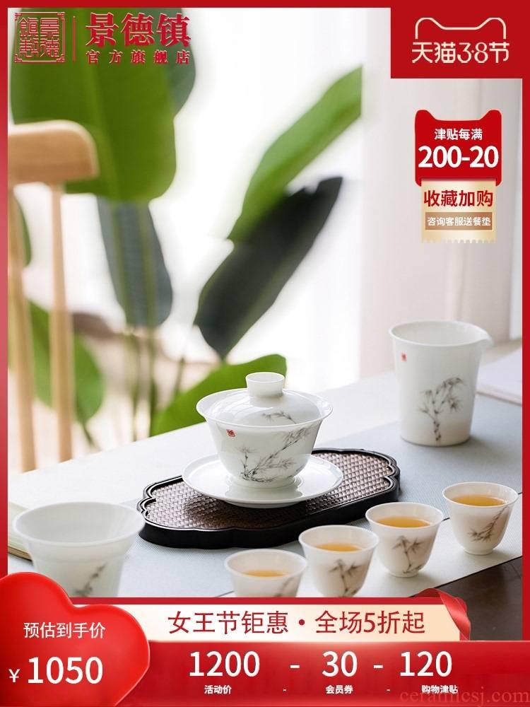Jingdezhen flagship store hand - made household gifts light much tea set tea tea tea sets kung fu tea set