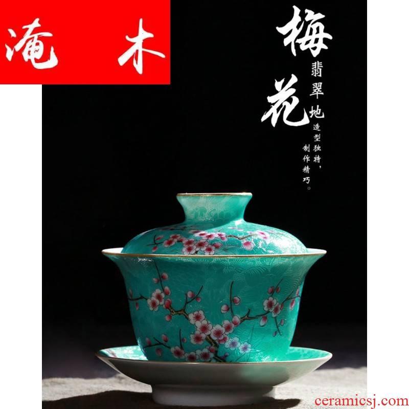 Submerged wood grilled hand - made fine powder enamel peach blossom put only three tureen tea tureen jingdezhen ceramics jade name plum blossom put