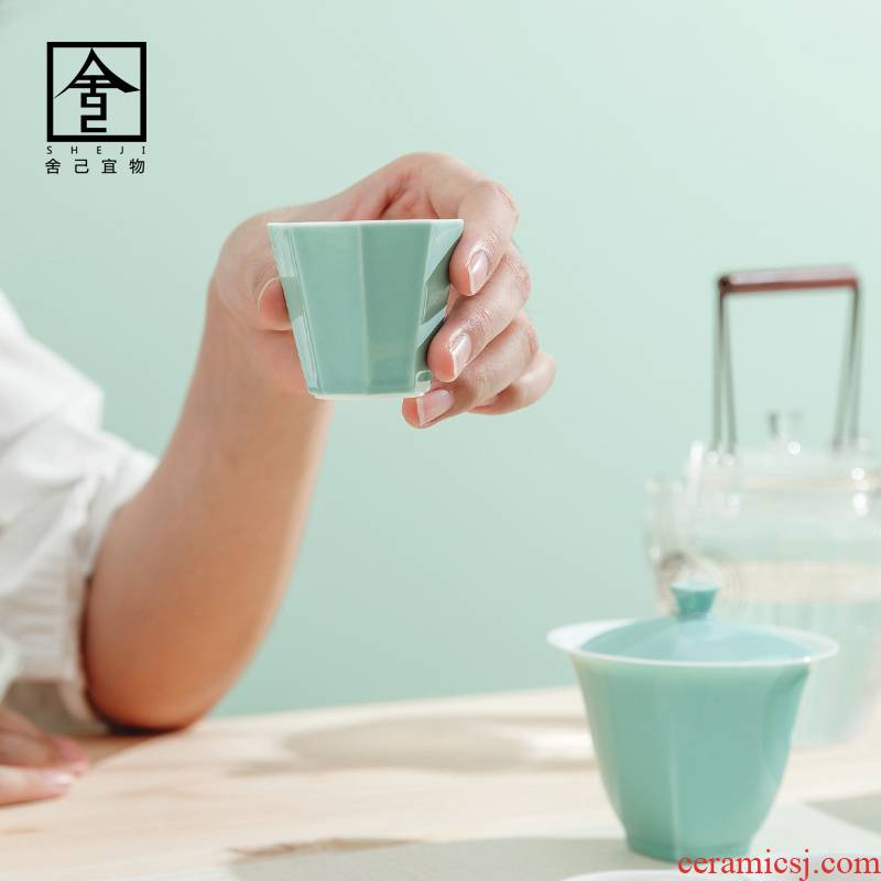 "The Self - ""appropriate content pale hand sample tea cup small cups jingdezhen ceramic masters cup home of kung fu tea cups"