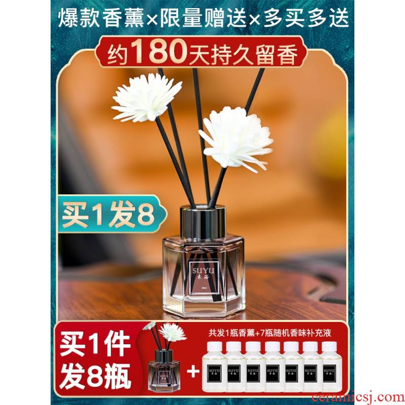 Home no fire aromatherapy oil air freshener ceramic bottle of sleeping incense cane dried flowers perfume interior furnishing articles