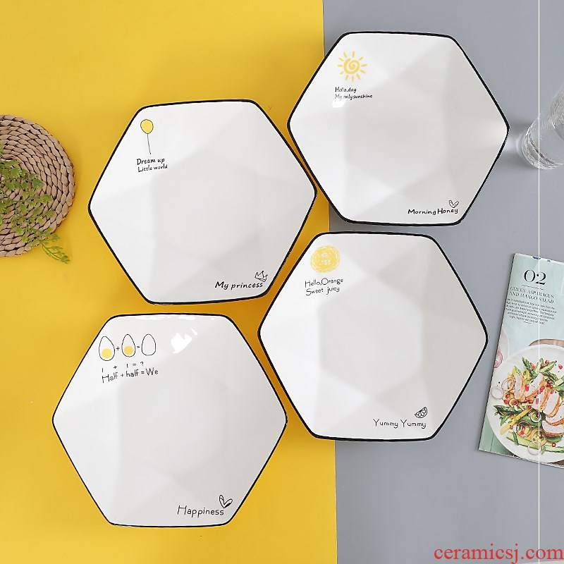 Ins northern wind contracted lozenge diamond plate of western - style food tableware household dish plate of dish breakfast tray all the ceramics