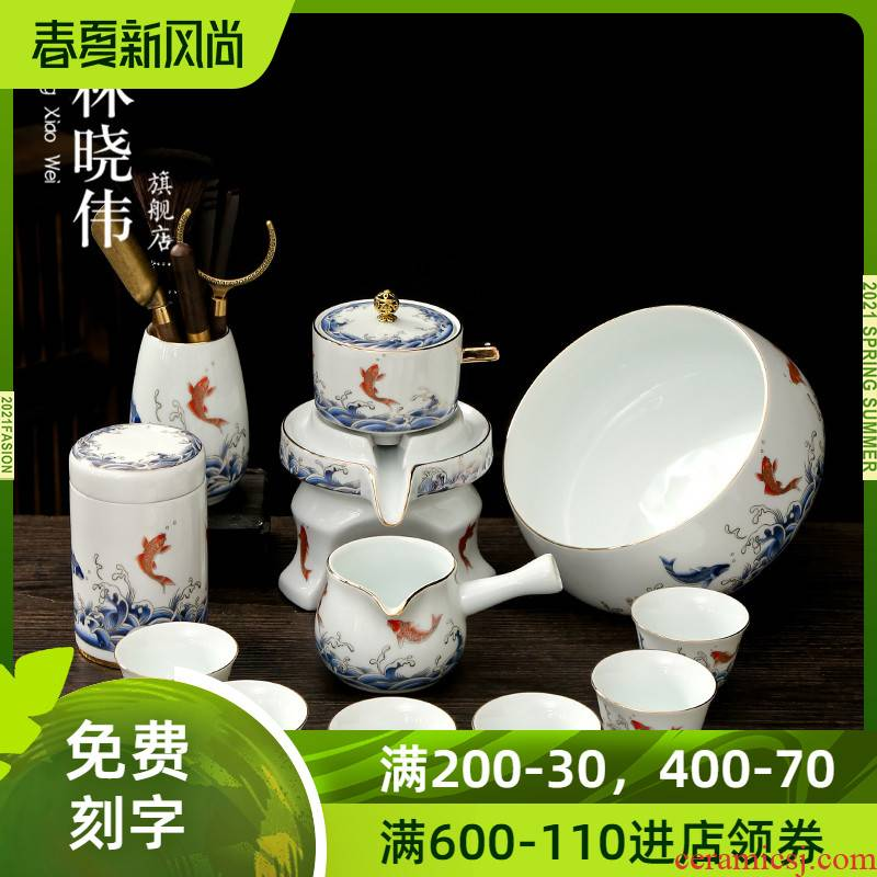 Jingdezhen automatic kung fu tea set a visitor home sitting room office high - grade lazy teapot creative gift box
