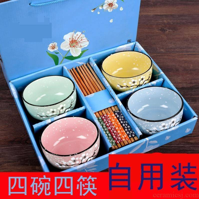 Ceramic tableware small bowl of soup bowl kitchen gift chopsticks sets of gift boxes combination bowl dishes maiden outfit to use