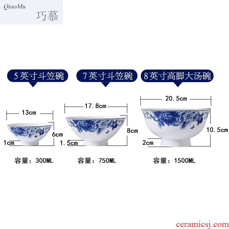 Qiao mu ipads China 7 inches of jingdezhen ceramic tableware to eat soup bowl hat to bowl bowl mercifully rainbow such use large tall bowl