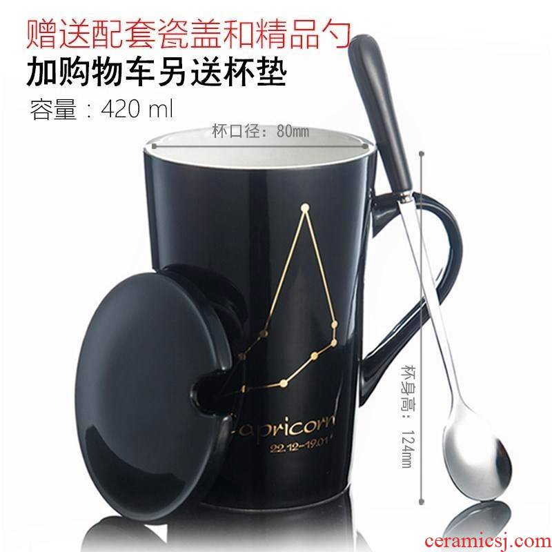 Mark cup contracted coffee cup spoon cup boys home manga cover constellation with office. Couples cup ipads China