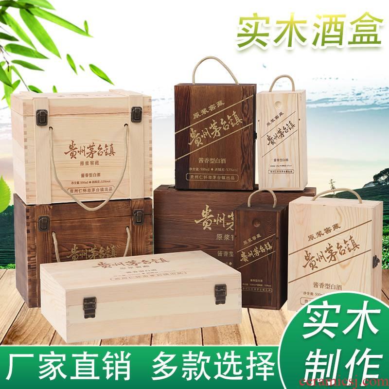 Hui shi spot wooden box packaging liquor liquor box, wooden box white porcelain boxes so wine